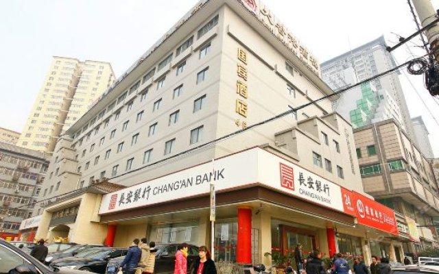 Guobin Hotel вид на фасад