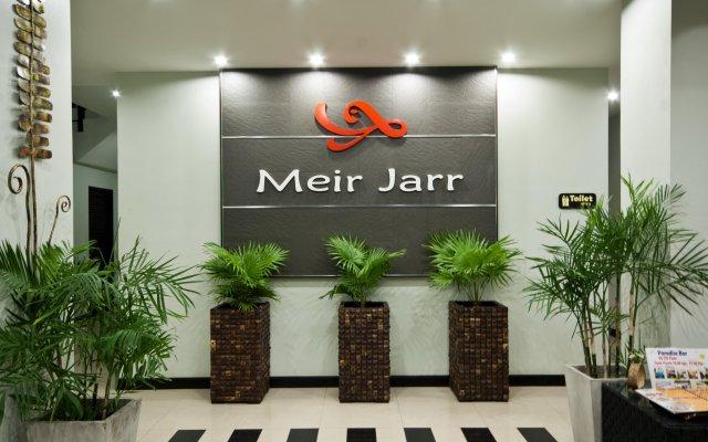 Meir Jarr Hotel вид на фасад