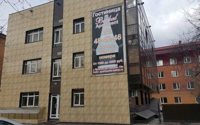 Гостиница Baikal в Иркутске отзывы, цены и фото номеров - забронировать гостиницу Baikal онлайн Иркутск вид на фасад