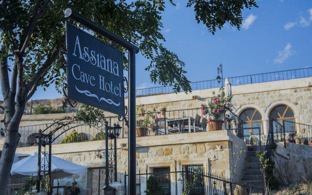 Assiana Cave House Турция, Ургуп - отзывы, цены и фото номеров - забронировать отель Assiana Cave House онлайн вид на фасад