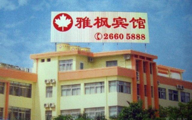 Отель Yafeng Hotel Overseas Chinese Town Branch Китай, Шэньчжэнь - отзывы, цены и фото номеров - забронировать отель Yafeng Hotel Overseas Chinese Town Branch онлайн вид на фасад