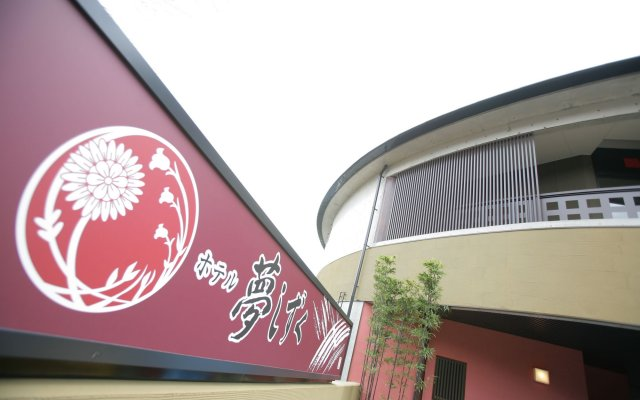 Отель Yumeshizuku Япония, Минамиогуни - отзывы, цены и фото номеров - забронировать отель Yumeshizuku онлайн вид на фасад
