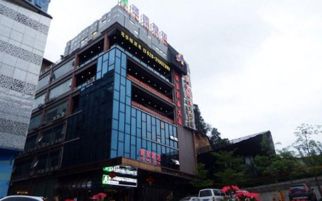 Boheng Classic Hotel вид на фасад