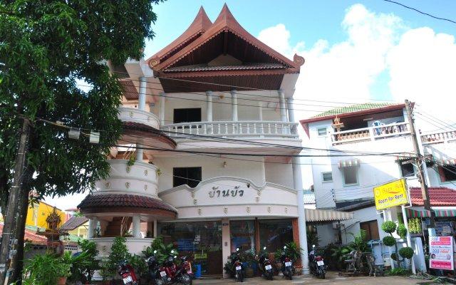 Отель Baan Boa Guest House вид на фасад