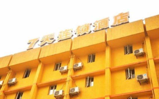 Отель 7 Days Inn Zhengfu Street вид на фасад
