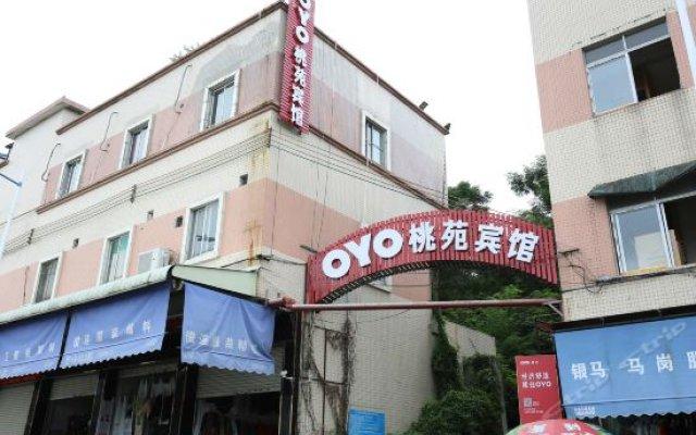 Tao Yuan Hotel вид на фасад