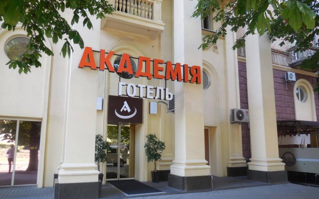 Hotel Academy Днепр вид на фасад