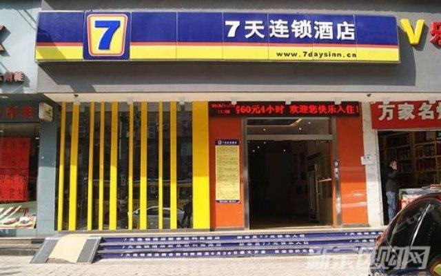 Отель 7Days Inn Xinyu Shengli Nan Road вид на фасад