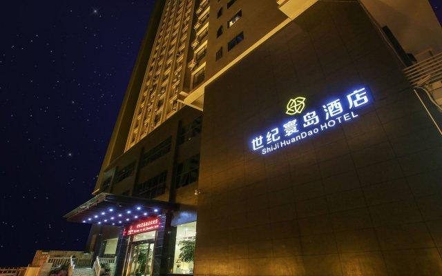Отель Shi Ji Huan Dao Hotel Китай, Сямынь - отзывы, цены и фото номеров - забронировать отель Shi Ji Huan Dao Hotel онлайн вид на фасад