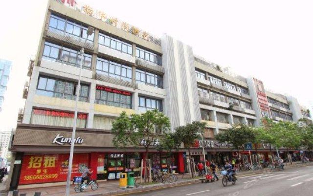 Отель Tai Hua Fashion Hotel Китай, Шэньчжэнь - отзывы, цены и фото номеров - забронировать отель Tai Hua Fashion Hotel онлайн вид на фасад