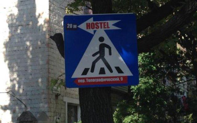 Отель Green Hostel Кыргызстан, Бишкек - отзывы, цены и фото номеров - забронировать отель Green Hostel онлайн вид на фасад