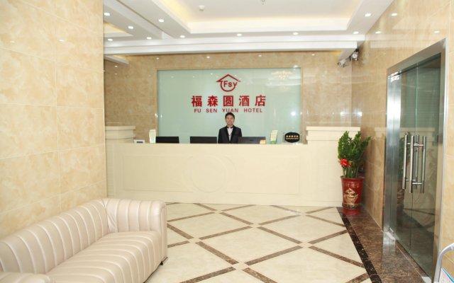 Fu Sen Yuan Hotel Guangzhou интерьер отеля