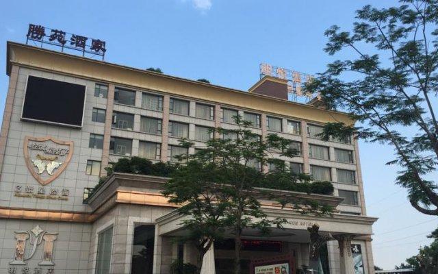 Отель Guangzhou Zhengjia Hotel Китай, Гуанчжоу - отзывы, цены и фото номеров - забронировать отель Guangzhou Zhengjia Hotel онлайн вид на фасад