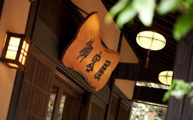 Отель Okyakuya Япония, Минамиогуни - отзывы, цены и фото номеров - забронировать отель Okyakuya онлайн вид на фасад