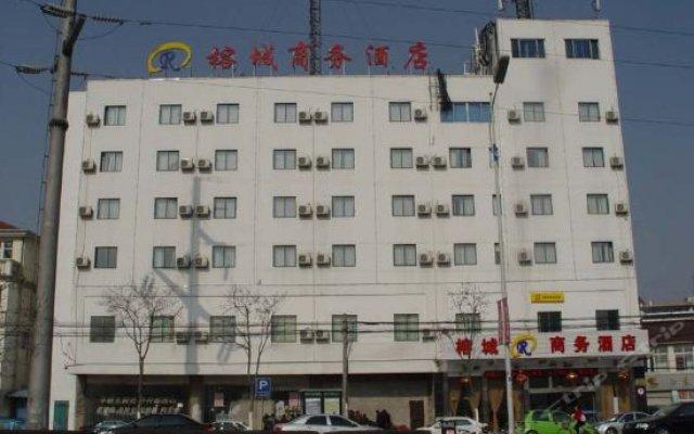 Suzhou Rongcheng Hotel вид на фасад