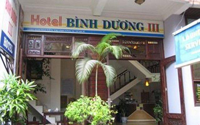 Sunny B Hotel вид на фасад