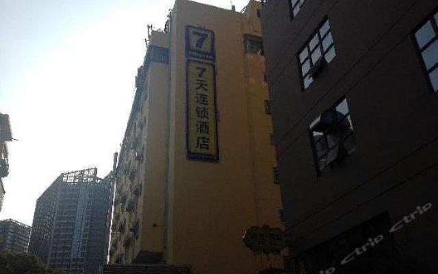 Отель 7天连锁酒店(深圳地王大厦京基100店) Китай, Шэньчжэнь - отзывы, цены и фото номеров - забронировать отель 7天连锁酒店(深圳地王大厦京基100店) онлайн вид на фасад