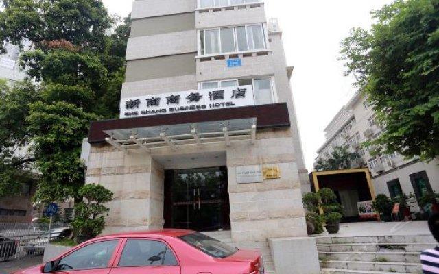 Zheshang Business Hostel (Shenzhen Shangbu Road)