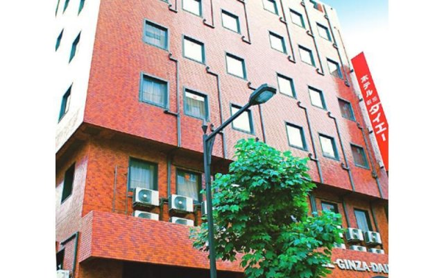 Отель Ginza Daiei Япония, Токио - отзывы, цены и фото номеров - забронировать отель Ginza Daiei онлайн вид на фасад