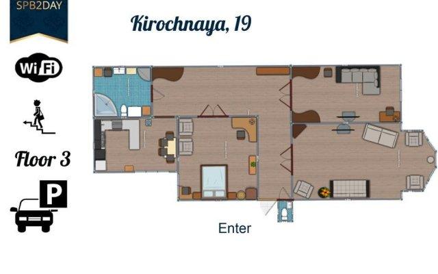 Гостиница Kirochnaya 19 вид на фасад