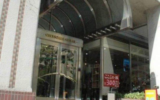 Green Hill Hotel Urban