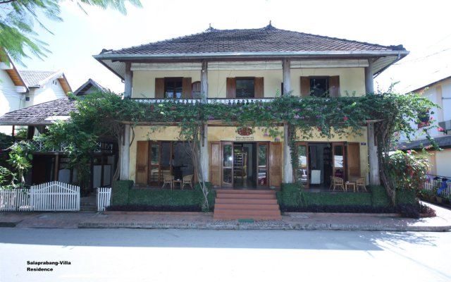 Sala Prabang Hotel вид на фасад