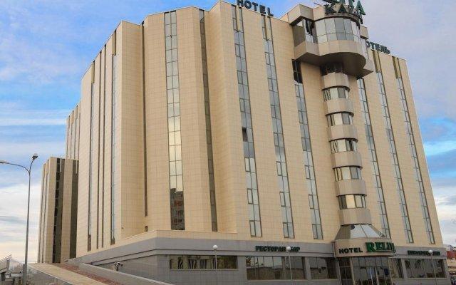 Гостиница Relita-Kazan в Казани - забронировать гостиницу Relita-Kazan, цены и фото номеров Казань вид на фасад