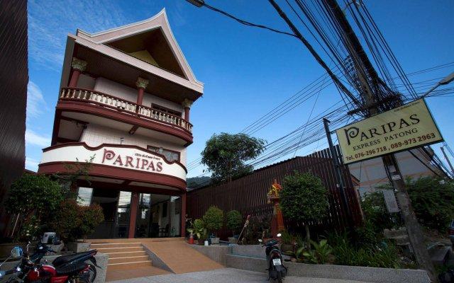 Paripas Express Hotel Patong вид на фасад