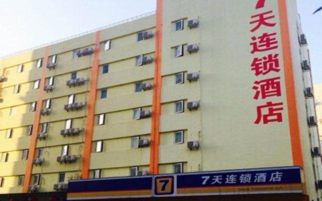 Отель 7 Days Inn Shenzhen Huaqiangbei Yannan Metro Station Branch Китай, Шэньчжэнь - отзывы, цены и фото номеров - забронировать отель 7 Days Inn Shenzhen Huaqiangbei Yannan Metro Station Branch онлайн вид на фасад
