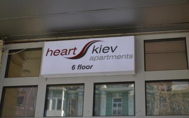Heart Kiev Apart-Hotel вид на фасад