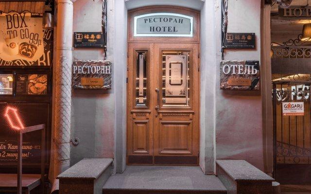 Гостиница Невский Форум вид на фасад