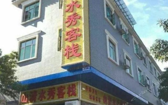 Отель Shanqing Shuixiu Inn вид на фасад