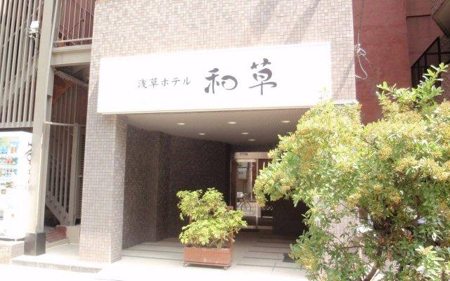 Отель Asakusa Hotel Wasou Япония, Токио - отзывы, цены и фото номеров - забронировать отель Asakusa Hotel Wasou онлайн вид на фасад