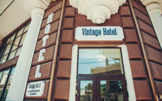 Vintage Hotel on French Boulevard вид на фасад