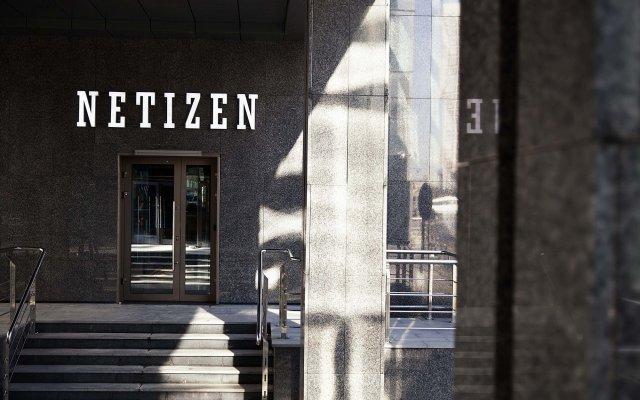 Хостел Netizen вид на фасад