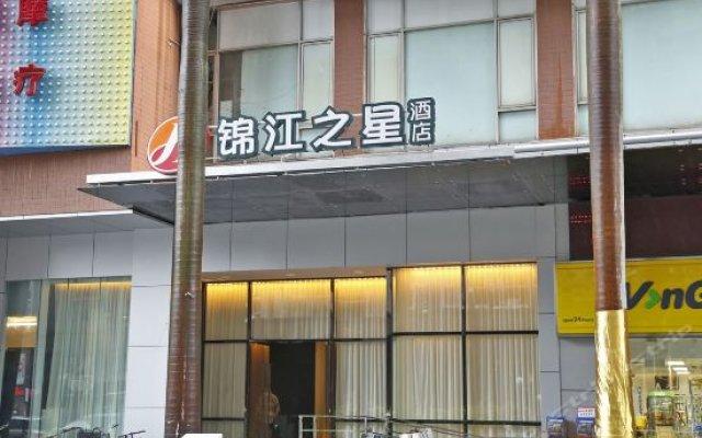 Отель Jinjiang Inn Select (Shenzhen Huanggang Port Imperial Plaza) Китай, Шэньчжэнь - отзывы, цены и фото номеров - забронировать отель Jinjiang Inn Select (Shenzhen Huanggang Port Imperial Plaza) онлайн вид на фасад