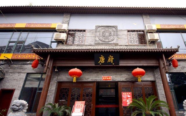 Отель Chinese Culture Holiday Hotel Китай, Пекин - 1 отзыв об отеле, цены и фото номеров - забронировать отель Chinese Culture Holiday Hotel онлайн вид на фасад