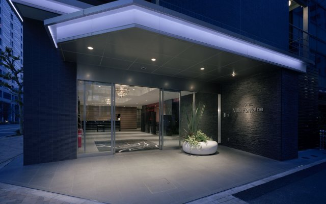 Hotel Villa Fontaine Tokyo-Kudanshita вид на фасад
