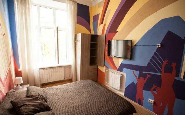 My Hostel on Arbat комната для гостей