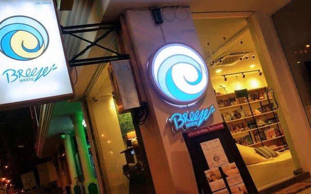 Отель Breeze Hostel Pattaya Таиланд, Паттайя - отзывы, цены и фото номеров - забронировать отель Breeze Hostel Pattaya онлайн вид на фасад