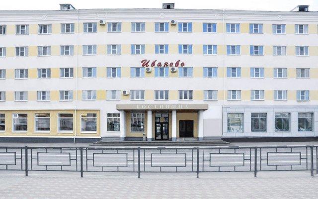 Отель Иваново вид на фасад