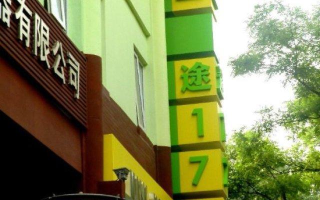 Отель Tu179 Mini Hotel Beijing Xidan Китай, Пекин - отзывы, цены и фото номеров - забронировать отель Tu179 Mini Hotel Beijing Xidan онлайн вид на фасад