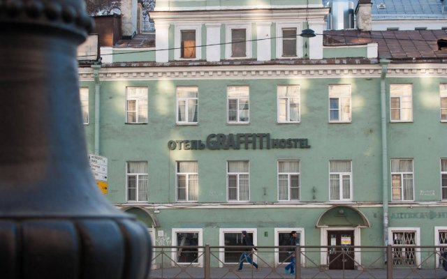 Graffiti L Hostel Санкт-Петербург вид на фасад