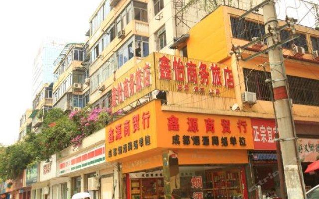 Xinyi Business Hostel вид на фасад