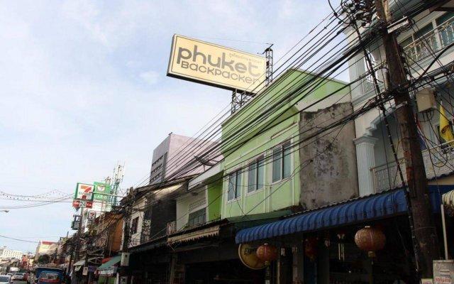 Phuket Backpacker Hostel Пхукет вид на фасад