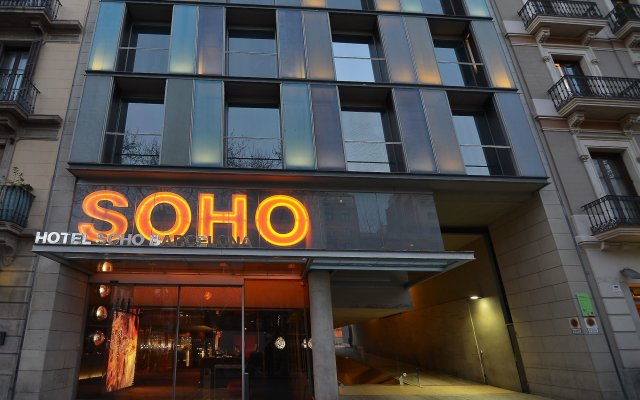 Отель Soho Hotel Испания, Барселона - 9 отзывов об отеле, цены и фото номеров - забронировать отель Soho Hotel онлайн вид на фасад