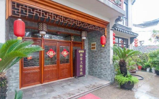 Отель Zhouzhuang Chen jia compound boutique inn вид на фасад