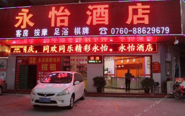 Zhongshan Yongyi Hotel вид на фасад