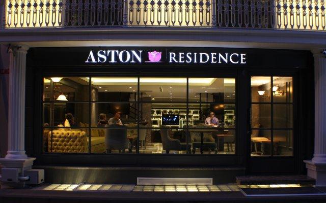 Отель Aston Residence вид на фасад