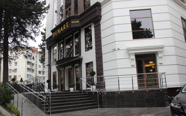 Отель Денарт Сочи вид на фасад